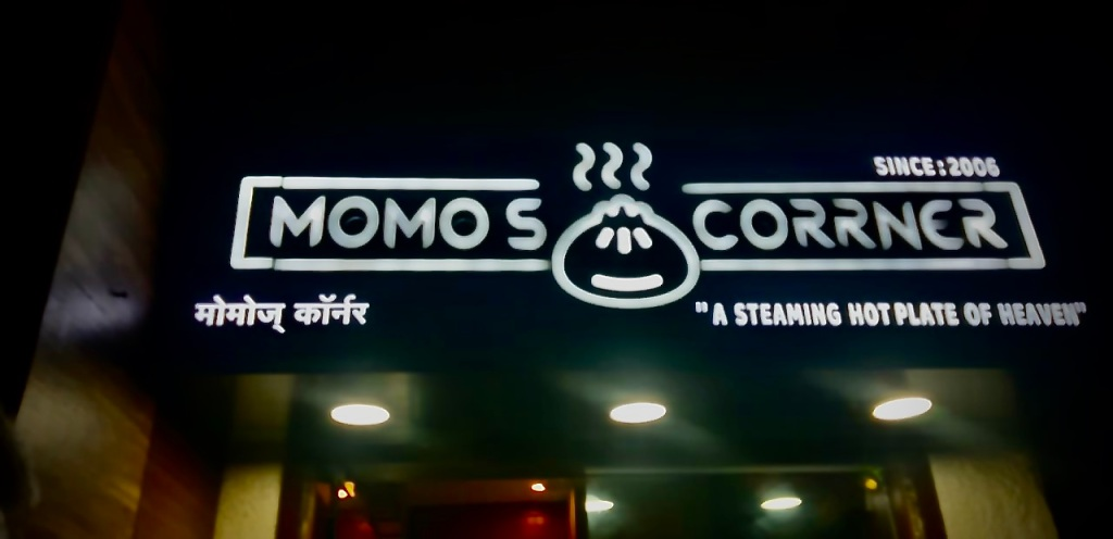 Momo's Corrner, Koregaon Park, Pune, India